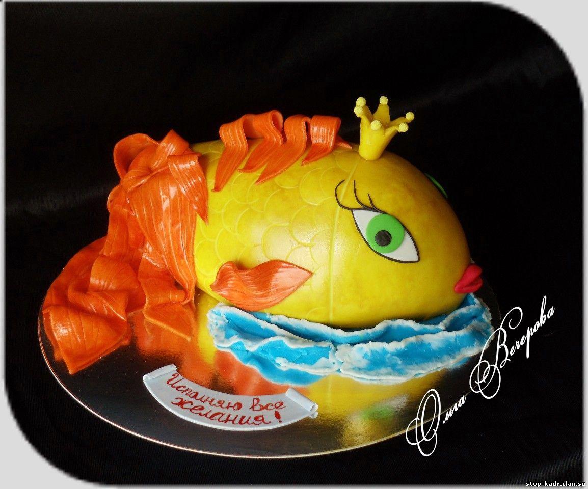 Торт рыбки рецепт пошагово